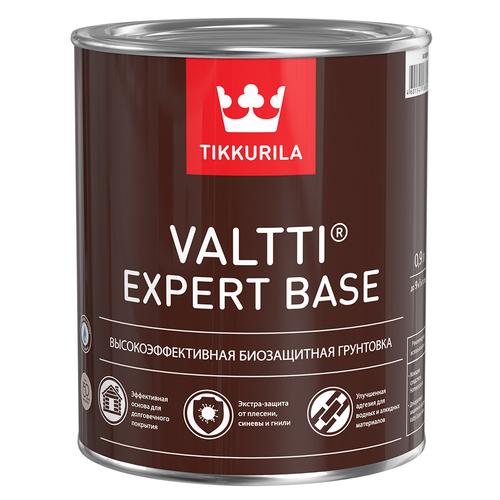 ValttiExpertBase